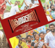 Vijayakanth Divulges The Release Date Of Madura Veeran