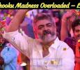 Adchithooku Madness Overloaded – Lahari Tweets