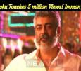 Adchithooku Touches 5 Million Views! Imman Jubilant!