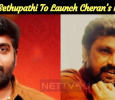 Vijay Sethupathi To Launch Director Cheran's Next!