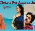 Free Tickets For Agnyaathavaasi!