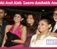 Will Abhishek And Aishwarya Rai Leave Amitabh And Jaya! Tamil News
