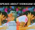 Anikha Speaks About Viswasam Success!