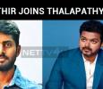 Kathir Joins Thalapathy 63!