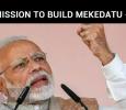 No Permission To Build Mekedatu – Central Government