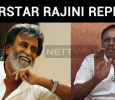 Superstar's Super Reply To The Popular Distributor!