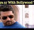 Bollywood Heroines To Join Suriya!