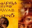 Mani Ratnam's CCV Story Leaked! Tamil News