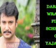 Darshan's Yajamana Wraps Up The First Schedule!