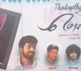 GV Prakash As Vijay Fan! Tamil News