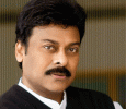 Celebrities Longing To Share Screen Space With Chiranjeevi In TV Show Telugu News