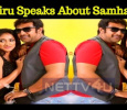 Chiru Speaks About His Samhaara! Kannada News