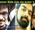 Director's Son To Direct An Actor's Son!