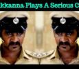 I Am A Serious Cop - Chikkanna Kannada News
