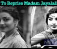 Kajal To Reprise Madam Jayalalithaa? Tamil News