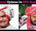 Latest Updates On NTR Biopic! Telugu News