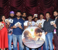 The Audio Launch Of Kannada Movie With Unique Tile Happens Kannada News