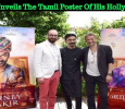 Dhanush Unveils The Tamil Poster Of His Hollywood Film! Tamil News