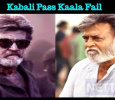 Kabali Pass Kaala Failed!