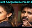 Nani Sent A Legal Notice To Sri Reddy? Telugu News