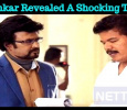 Shankar Revealed A Shocking Truth!