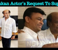 Sri Lankan Actor's Request To Superstar!