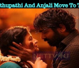 After Junga Release, Vijay Sethupathi Moves To Thailand! Tamil News