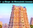 News Today: Meenakshi Amman Temple, Rajini, Gowthaman
