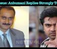 Sarkar Issue: Anbumani Replies Strongly To Simbu