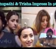 Vijay Sethupathi And Trisha Impress In 96 Movie Teaser!