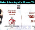 Yogi Babu Joins Anjali's Horror Thriller!