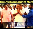 Karunanidhi's Elder Son Muthu At Karunanidhi Memorial! Tamil News