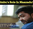 Simbu's Role In Venkat Prabhu's Maanadu Revealed!