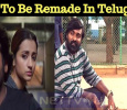 96 To Be Remade In Telugu! Tamil News