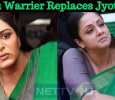 Manju Warrier Makes Her Debut In Tamil? Is She Replaces Jyothika? Tamil News