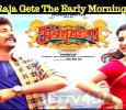 Seema Raja Gets The Early Morning Special Shows!