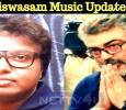 Viswasam Music Updates! Tamil News