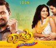 Movie Vaira Comes Out Well To Please Audience Kannada News