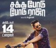 Santhanam's Movie To Hit The Screens This November! Tamil News