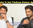 Allu Arjun To Join Trivikram Srinivas Again! Tamil News