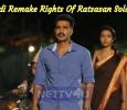 Hindi Remake Rights Of Ratsasan Sold! Tamil News