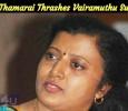 Lyricist Thamarai Thrashes Vairamuthu Supporter? Tamil News