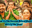 After Baahubali, It Is Mersal That Created Records! Tamil News