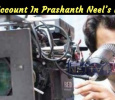 Fake Account In Prashanth Neel's Name! Kannada News