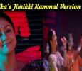 Jyothika's Jimikki Kammal Version Is Out! Did It Impress? Tamil News