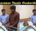Nel Jayaraman Thanks Sivakarthikeyan! Tamil News