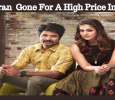 Velaikaran Has Gone For A High Price In Kerala!