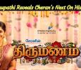 Vijay Sethupathi Reveals Cheran's Next! Cheran Birthday Special!