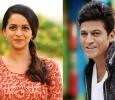 Bhavana Joins Shiva Rajkumar! Kannada News