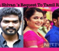 Vignesh Shivan's Request To Tamil Rockers! Tamil News